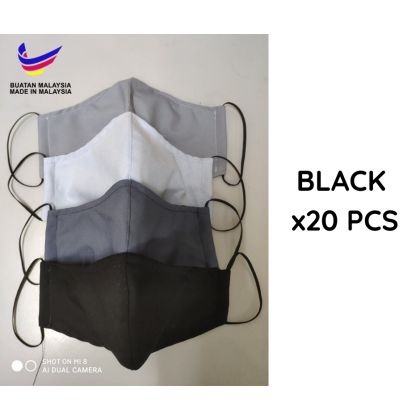 [Made In Malaysia] Unisex Reusable Cotton Face Mask For Haze, Dust & Droplet Filter